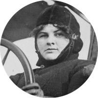 Female Pioneer Blanche Scott